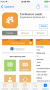 conferenceleads:confleads-download-app_1_.png